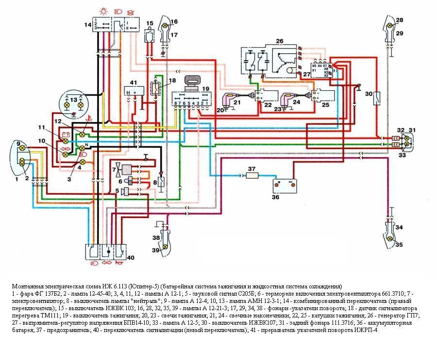 Схема минск 12 вольт 473